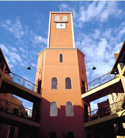 Clocktower Apartments - Coogee Beach Accommodation